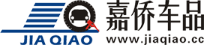 Jiaqiao Auto Accessories Coupons